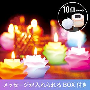 Message Candle(メッセージキャンドル) -PINK- 10個入り