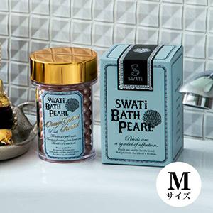 【SWATi】入浴剤 -BATH PEARL- PINK (M)