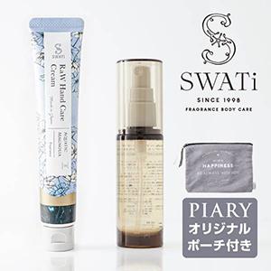 限定セット【SWATi】ハンドクリーム&ボディヘアミストセット(Aquatic Magnolia)