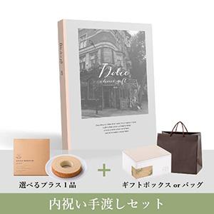 内祝い手渡しセット(カタログギフト Dolce【5800円コース】ヴィオラ)