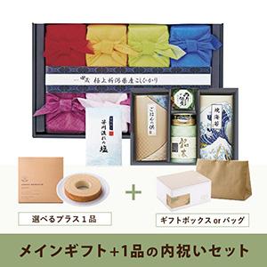 内祝いセット(グルメギフト 田蔵こしひかり 新潟県産こしひかり(8個入)贅沢リッチギフトセット3)