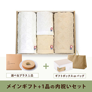 内祝いセット(品物ギフト 七宝つむぎ タオルセットA(木箱入))