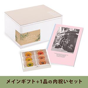 内祝いセット(カタログギフト Dolce【3300円コース】アズーロ)