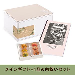 内祝いセット(カタログギフト Dolce【4300円コース】ローザ)
