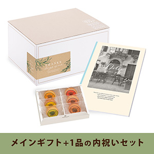内祝いセット(カタログギフト Dolce【4800円コース】ジャロ)