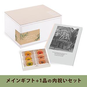 内祝いセット(カタログギフト Dolce【5800円コース】ヴィオラ)