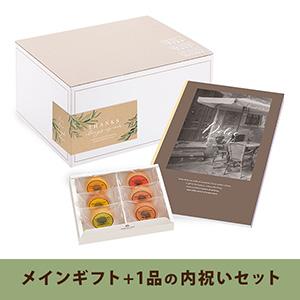 内祝いセット(カタログギフト Dolce【50800円コース】ディアマンテ)