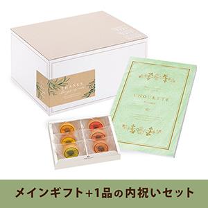 内祝いセット(カタログギフト シュエット【4300円コース】ピスタッシュ)