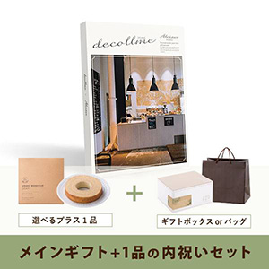 内祝いセット(カタログギフト デコルメ【10800円コース】アルカサル)