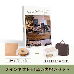 内祝いセット(カタログギフト デコルメ【30800円コース】カーナーヴォン)