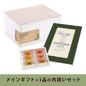 内祝いセット(カタログギフト グランノーブル【10800円コース】モブージュ)