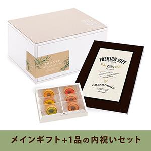内祝いセット(カタログギフト グランノーブル【25800円コース】アントニー)