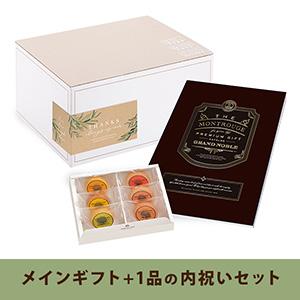 内祝いセット(カタログギフト グランノーブル【50800円コース】モンルージュ)