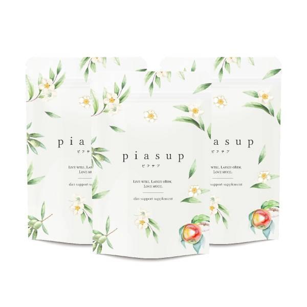 プレ花嫁応援サプリ「piasup ピアサプ」3袋