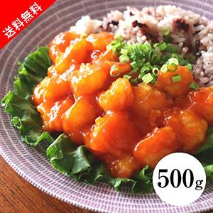 【送料無料】エビのチリソース煮500g