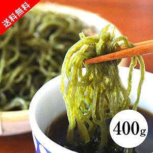 【送料無料】京の宇治抹茶豆乳麺そば風400g