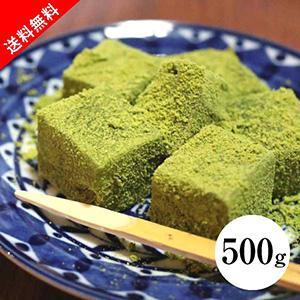 【送料無料】わらび餅(抹茶)500g