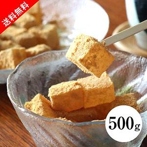 【送料無料】わらび餅(きな粉)500g