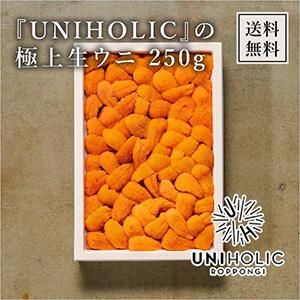 【送料無料】『UNIHOLIC』の極上生ウニ(箱入り) 250g