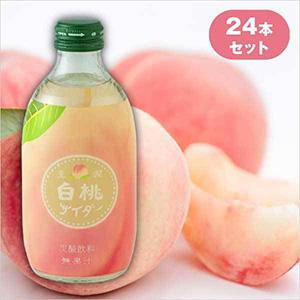 豊潤白桃サイダー 24本セット