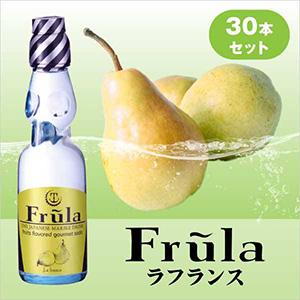 【最短即日出荷】オシャレな炭酸水「フルーラ」30本セット(ラフランス)