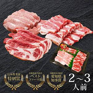 【送料無料】あいぽーく BBQセットA 2〜3人前(500g)豚トロ入