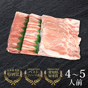 【送料無料】あいぽーく 豚しゃぶセット 4〜5人前(1kg)