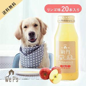 【送料無料】ワンちゃんのジュース りんご 20本入