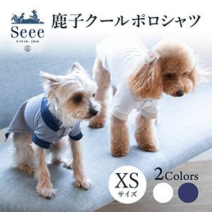 【送料無料】メール便 鹿子クールポロシャツ(XSサイズ)