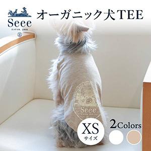 【送料無料】メール便 オーガニック犬TEE(XSサイズ)
