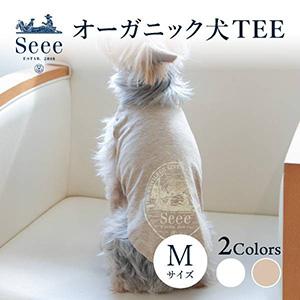 【送料無料】メール便 オーガニック犬TEE(Mサイズ)