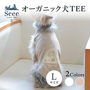 【送料無料】メール便 オーガニック犬TEE(Lサイズ)