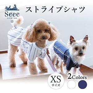 【送料無料】メール便 ストライプシャツ(XSサイズ)