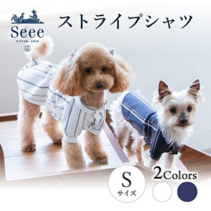 【送料無料】メール便 ストライプシャツ(Sサイズ)