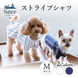 【送料無料】メール便 ストライプシャツ(Mサイズ)