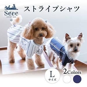 【送料無料】メール便 ストライプシャツ(Lサイズ)