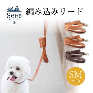 編みこみリード(SMサイズ)