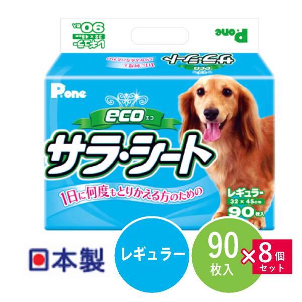 【送料無料】P.one エコ サラ・シート レギュラー 720枚