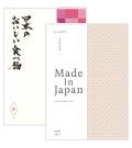 まほらま Made In Japan With 日本のおいしい食べ物