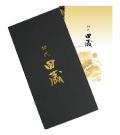 初代田蔵 選べる美味しい国産米