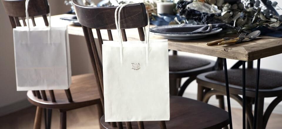ヒキタクミニバッグ(無地ホワイト)をプレゼント